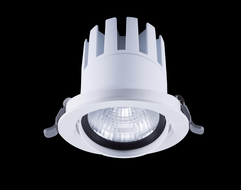 Opple Lighting LED-Spot LEDSpotRFE#140054076 IP44 Lighting LED-Spot
